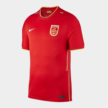Nike China 2020 Home Football Shirt