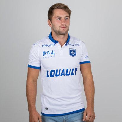 Macron Auxerre 18/19 - Maillot de Foot Domicile